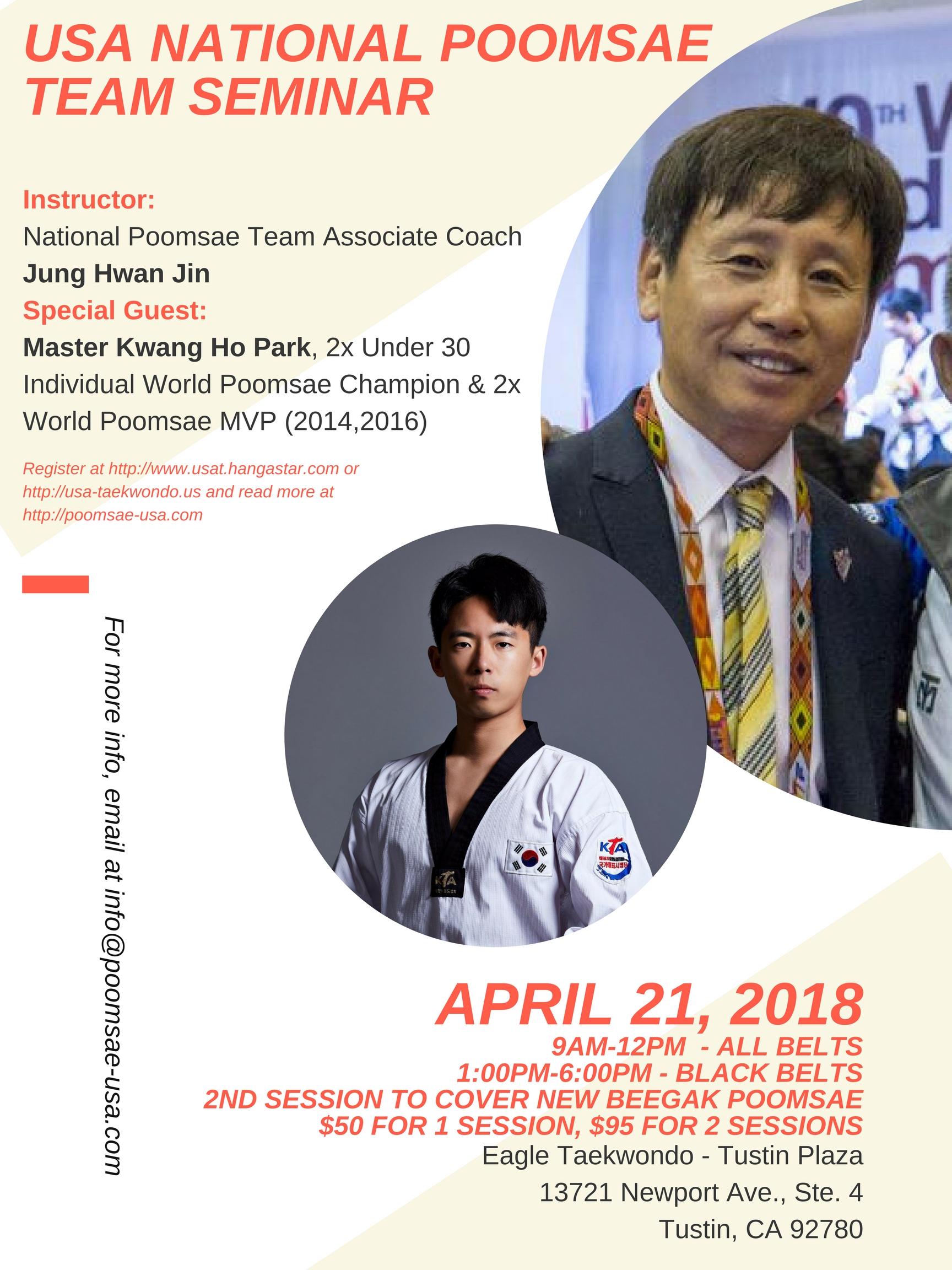 2018 Tustin CA Seminar v2